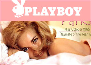 Playboy Playmates Websites